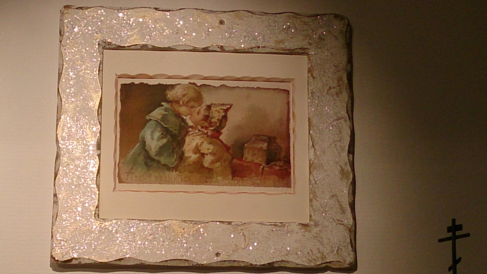 Noël à St Petersbourg - Tableau 02