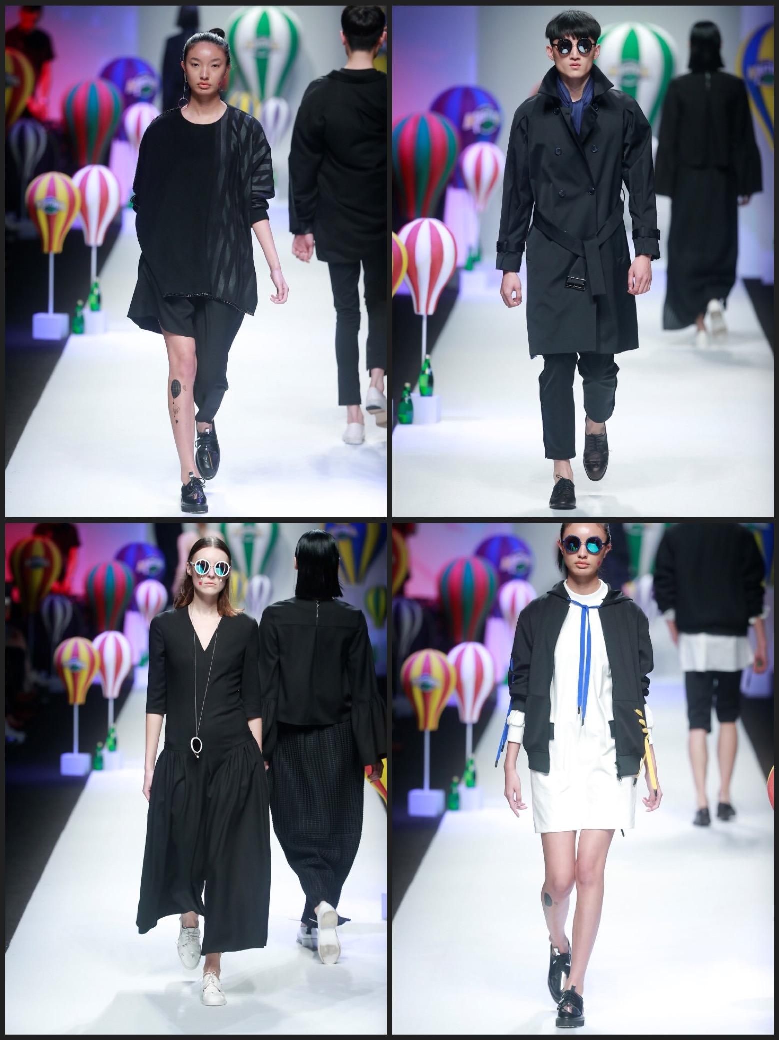 W by Wen Jun